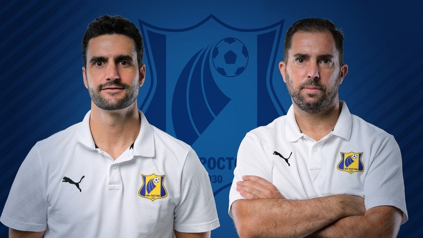«Ростов» объявил об изменениях в тренерском штабе команды