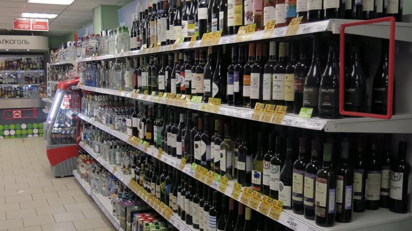 Средний чек в алкомаркетах России с начала года снизился на 14%