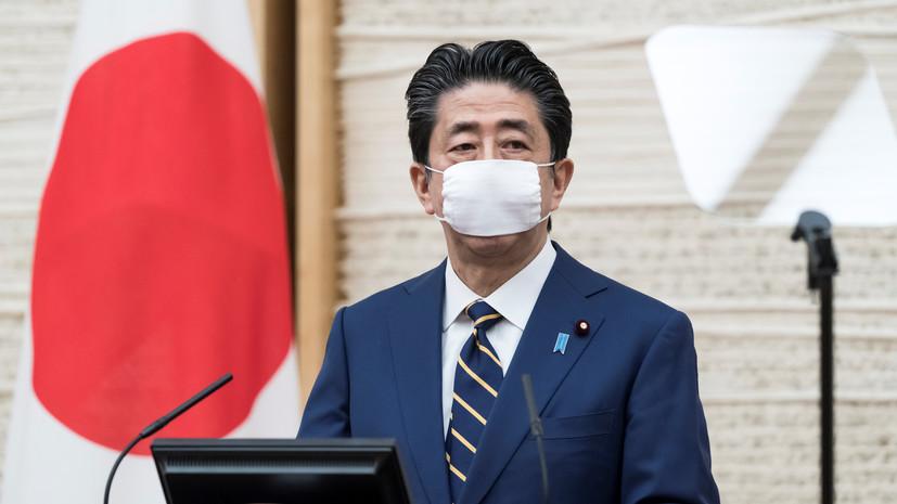 Премьер Японии Абэ заявил о намерении уйти в отставку