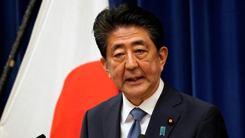 В Кремле прокомментировали планы Абэ уйти в отставку