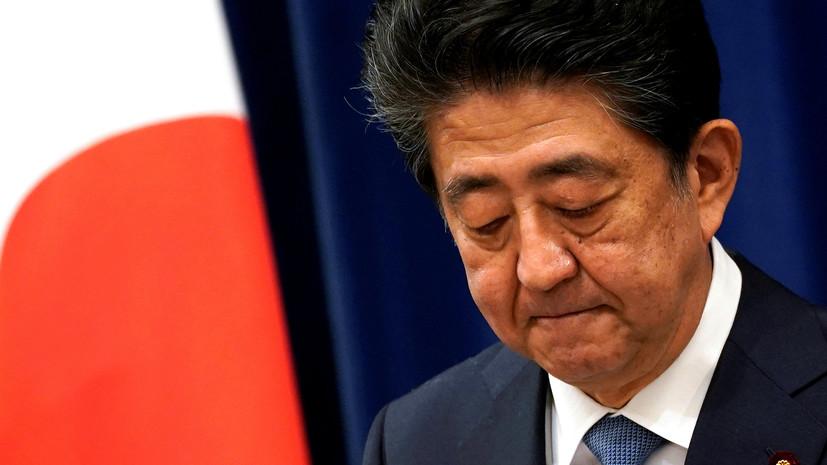Абэ выразил сожаление в связи со своей отставкой