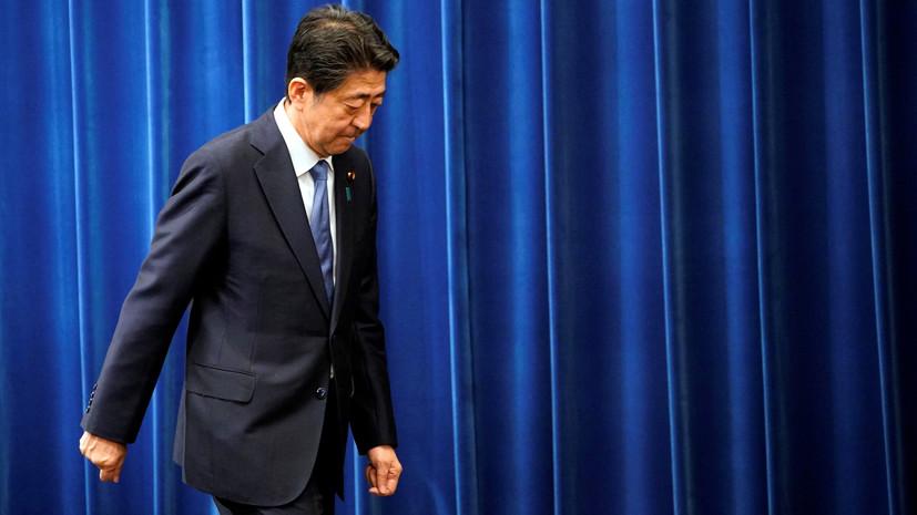 Востоковед прокомментировал намерение Абэ уйти в отставку