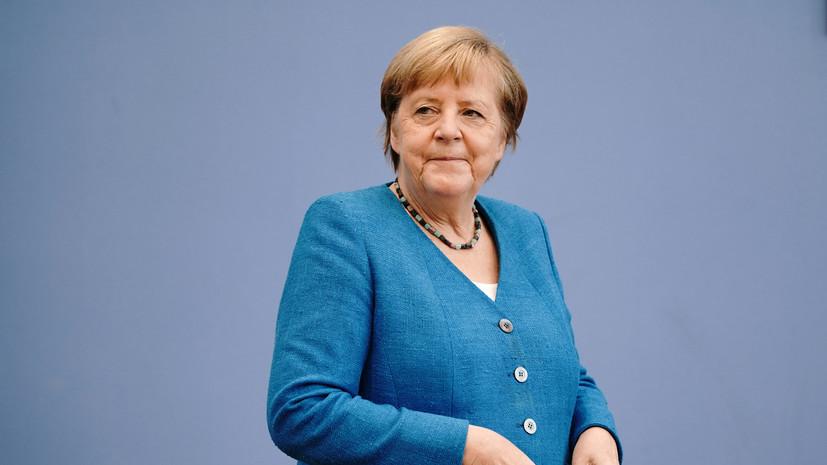 Меркель выступила за сохранение диалога с Россией