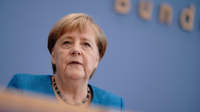 Меркель:«Северный поток — 2» должен быть завершён
