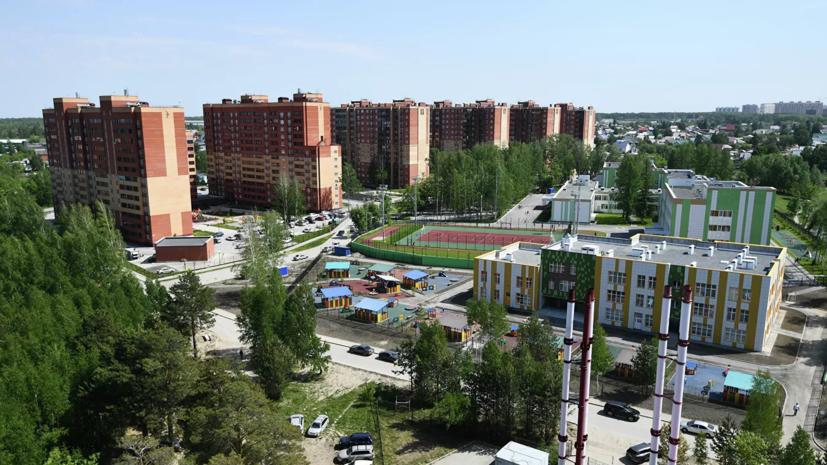 Власти Новосибирской области обсудили вопросы развития областного центра