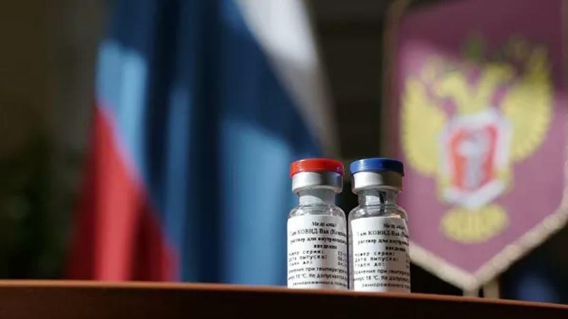 Белоруссия начнёт испытания российской вакцины от COVID-19 в сентябре