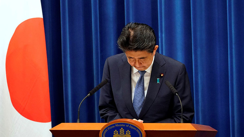 Договорные вопросы: изменится ли внешний курс Японии после отставки Синдзо Абэ