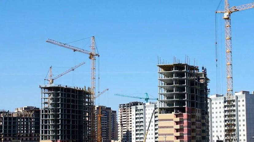 В Москве прокомментировали ситуацию с ликвидацией объектов незавершённого строительства