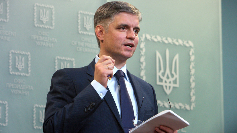 Экс-глава МИД Украины предложил временно отказаться от Донбасса
