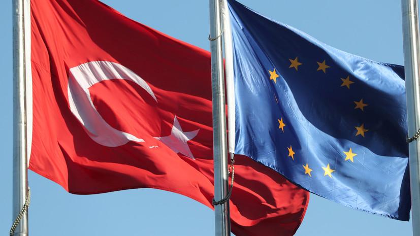 Турция ответила на требование ЕС прекратить геологоразведку