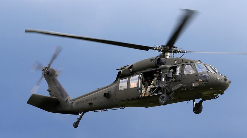 В Калифорнии потерпел крушение военный вертолёт США