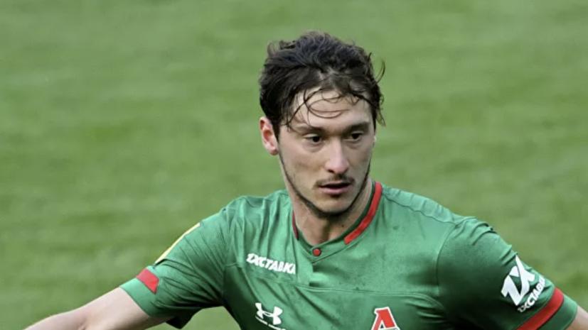 В Италии сообщили, что «Аталанта» согласовала трансфер Миранчука за €14,5 млн