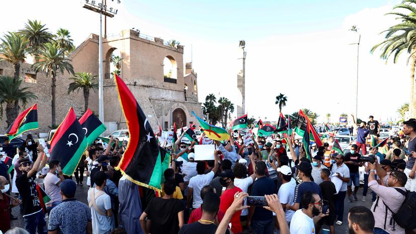 Глава МВД Ливии отправлен в отставку на фоне протестов
