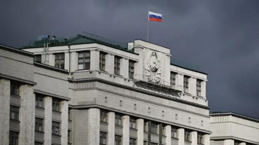 В Госдуме предложили разрешить иностранным студентам въезд в Россию