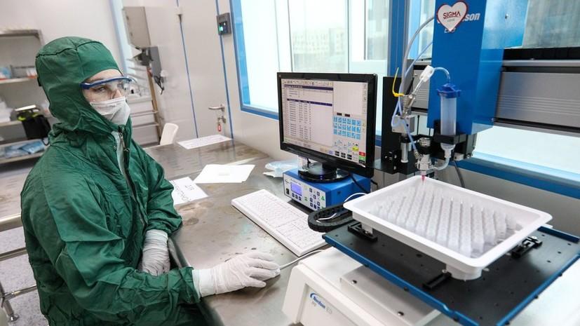 В России за сутки зафиксирован 4941 случай коронавируса