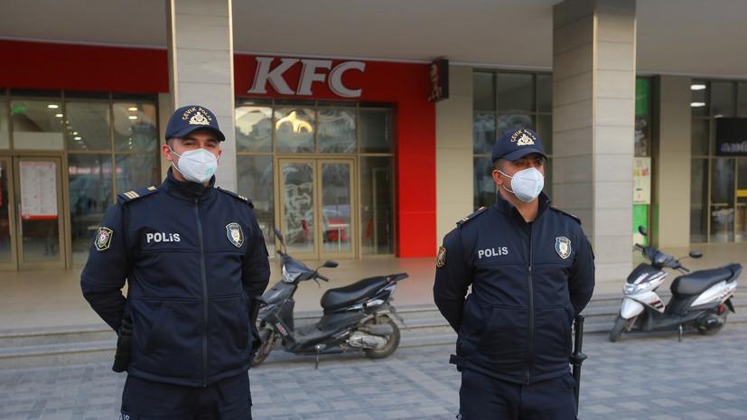В Азербайджане продлили карантинный режим