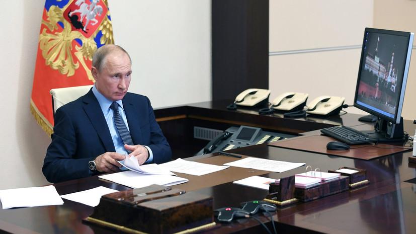 «Исходим из того, что они состоялись»: Путин заявил о признании президентских выборов в Белоруссии