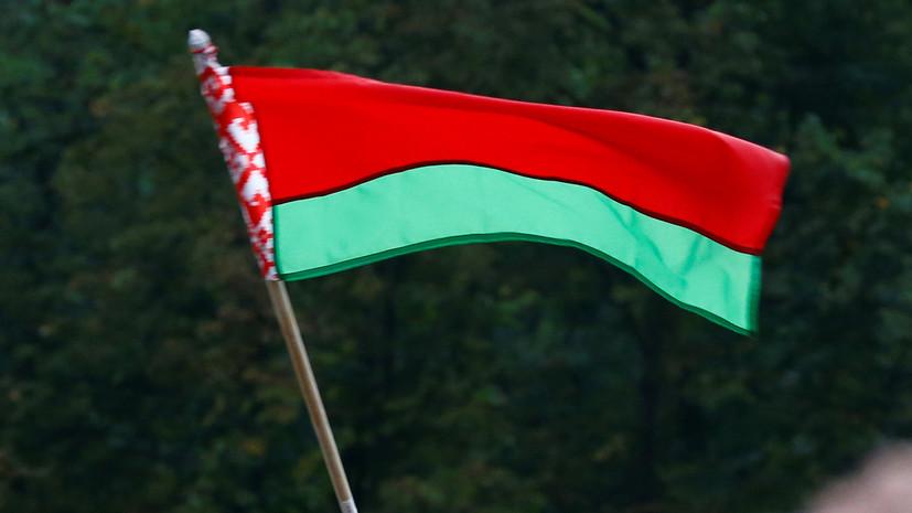 США и страны Европы выпустили совместное заявление по Белоруссии