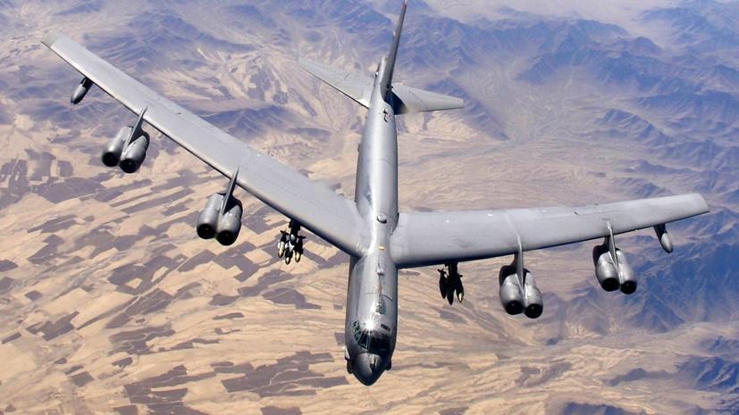 «Дестабилизирующие последствия»: как США направляют стратегическую авиацию в Балтийский регион