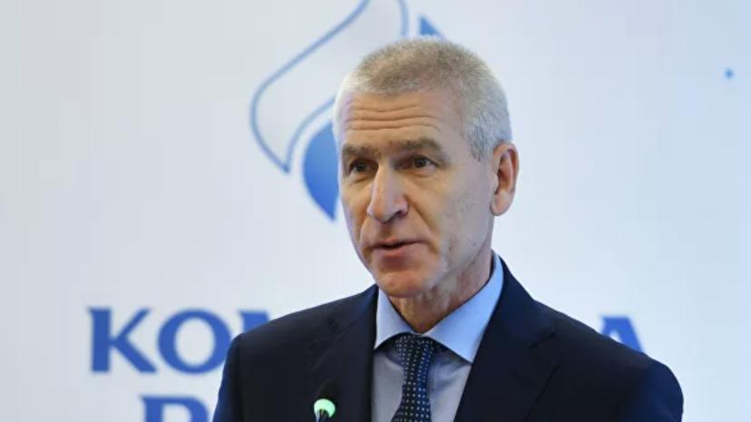 Матыцин прокомментировал отставку Гануса с поста главы РУСАДА