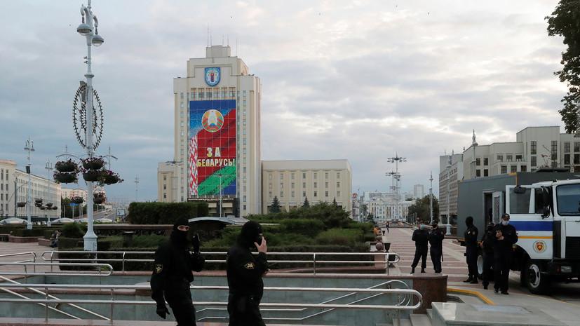 В Минске закрыты три станции метро