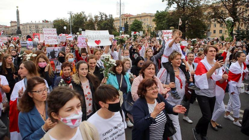 В Минске проходит женская акция протеста