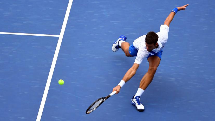 Федерер поддержал позицию Надаля по инициативе Джоковича о создании новой ассоциации теннисистов