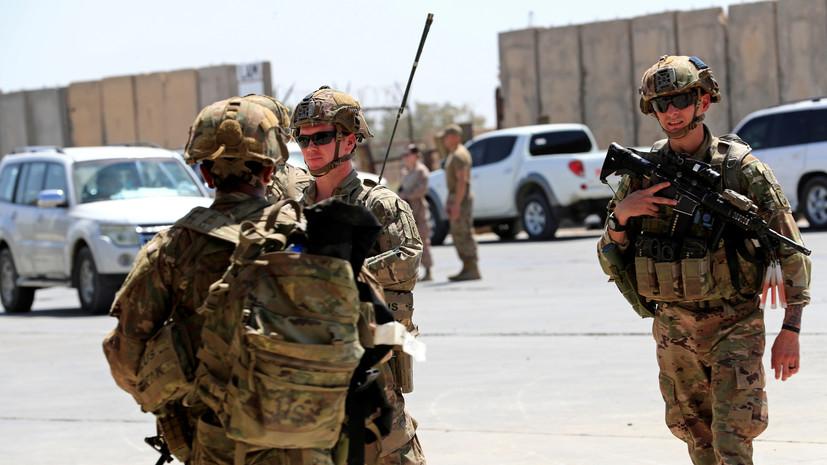 Трамп подтвердил планы США по сокращению контингента в Ираке