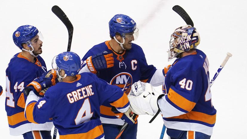 «Айлендерс» победил «Филадельфию» и повёл в серии плей-офф НХЛ, Варламов отразил 26 бросков
