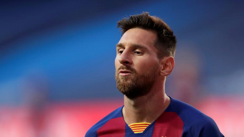 СМИ: «Барселона» согласилась продать Месси в «Манчестер Сити»