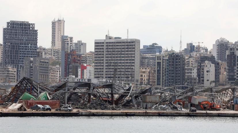 Число жертв взрыва в порту Бейрута возросло до 190