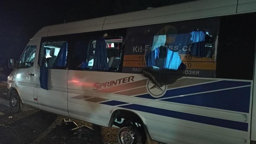 На Украине арестовали девять подозреваемых в обстреле автобуса