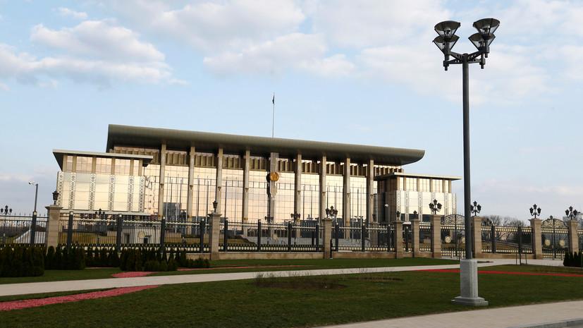 Резиденцию Лукашенко в Минске взяли под усиленную охрану