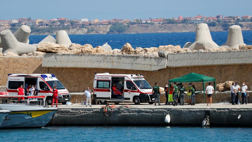 Четверо мигрантов погибли из-за пожара на лодке у берегов Италии