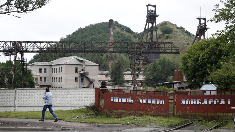 На Украине заявили об угрозе экологической катастрофы хуже Чернобыля