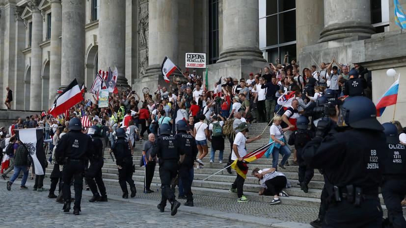 Более 30 полицейских пострадали во время протестов в Берлине