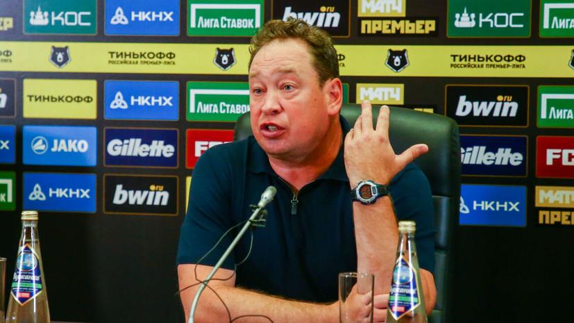 Слуцкий считает, что VAR мог бы помочь судье в некоторых моментах матча с «Тамбовом»