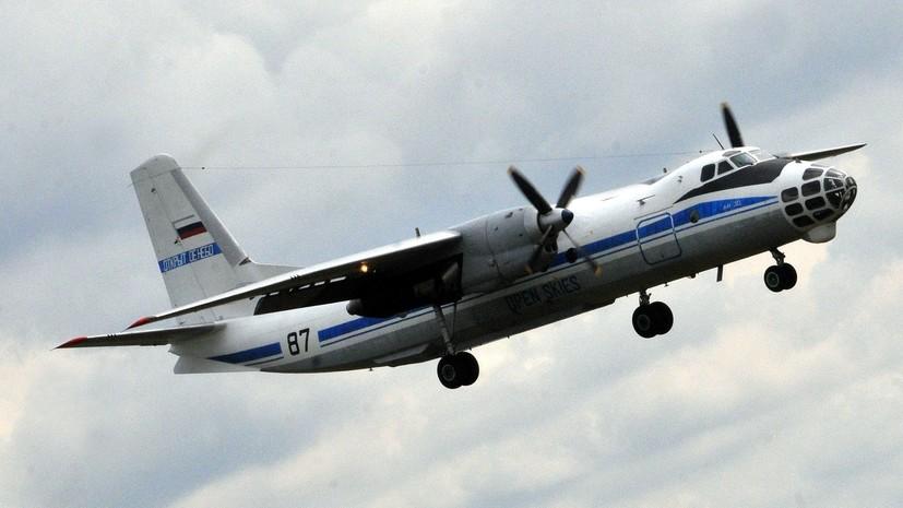 Российские специалисты выполнят наблюдательный полёт над Венгрией