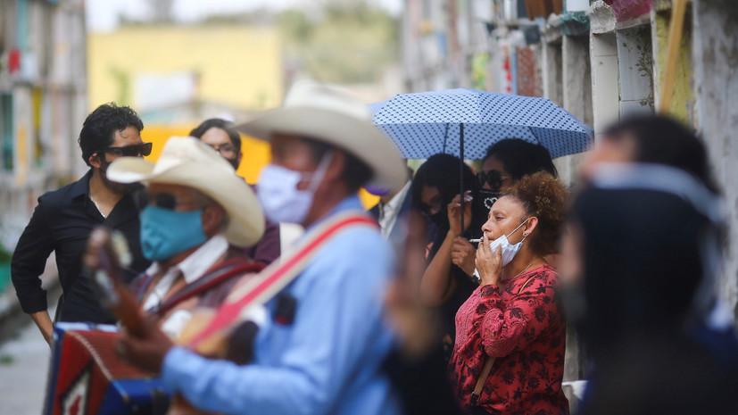 В Мексике число случаев заболевания коронавирусом превысило 595 тысяч