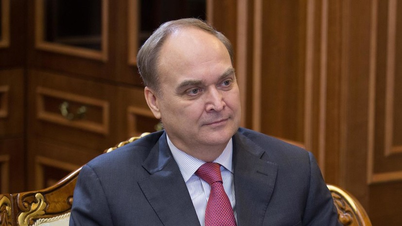 Посол рассказал о вывозе более 350 россиян из США