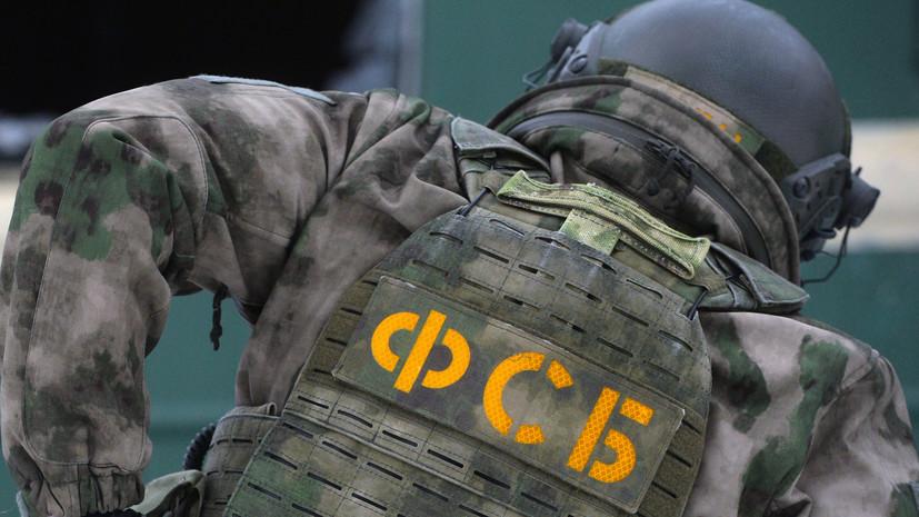 ФСБ задержала в ряде регионов шесть сборщиков денег для ИГ