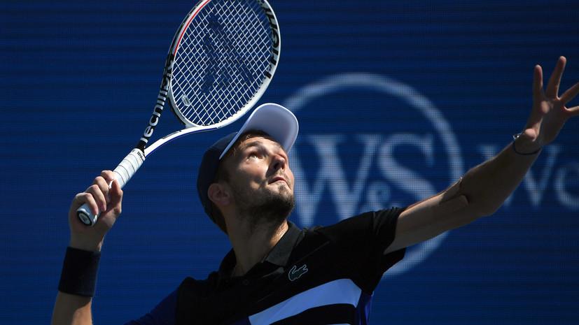 Медведев остался пятой ракеткой мира перед стартом US Open