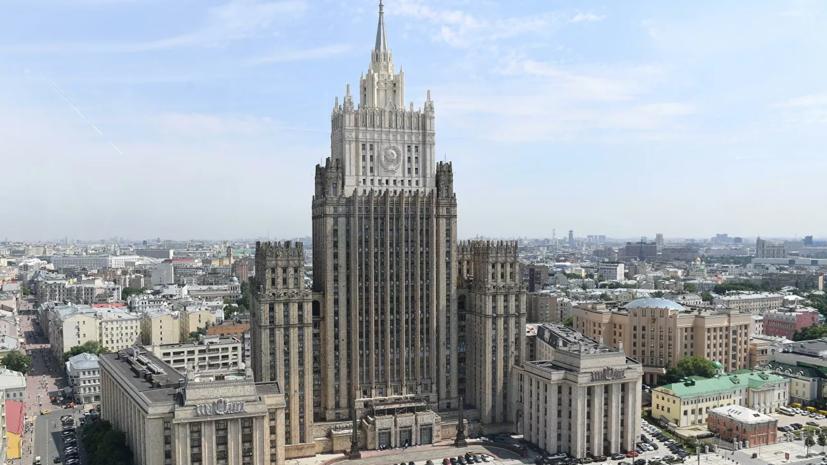 Россия высылает трёх словацких дипломатов