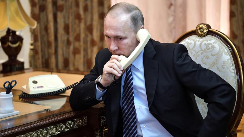 Путин провёл телефонный разговор с президентом Киргизии