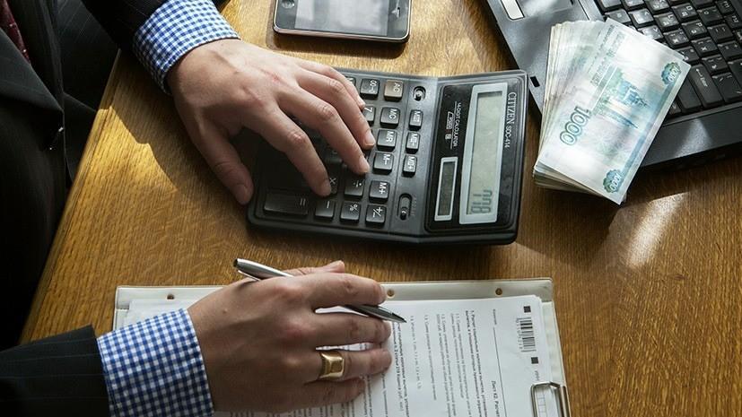 В России предложили отменить имущественный налог ряду семей