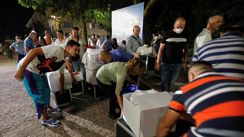 ЦИК Черногории опубликовала итоги голосования на парламентских выборах