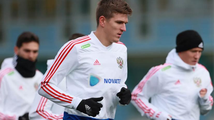 Соболев поделился ощущениями от вызова в сборную России по футболу