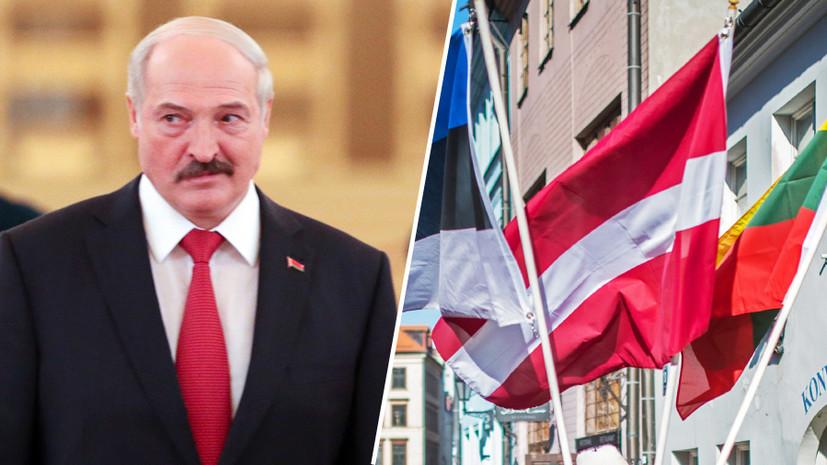 Президент и 29 официальных лиц: Литва, Латвия и Эстония запретили въезд Лукашенко