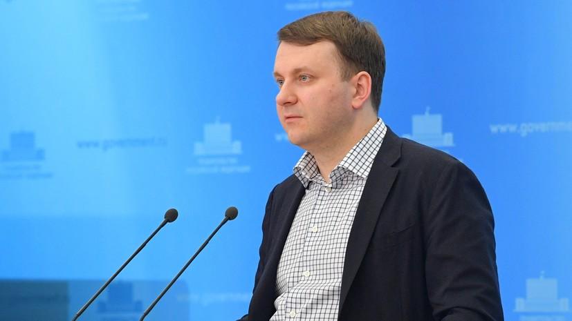 Набор высоты: Орешкин допустил вхождение России в топ-5 экономик мира в 2020 году