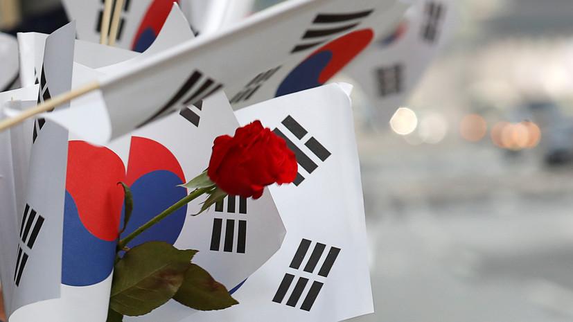 Южная Корея намерена завершить переговоры о ЗСТ с Россией до конца года